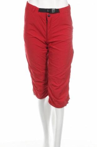Γυναικείο αθλητικό παντελόνι Artime