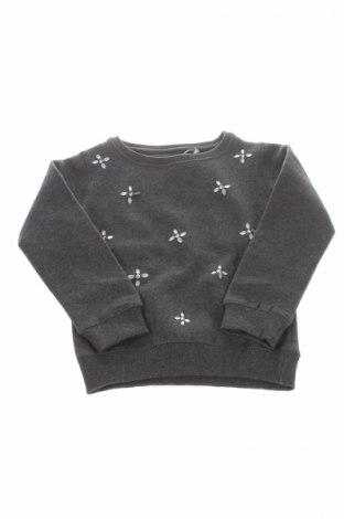 Детски пуловер Emoi By Emonite