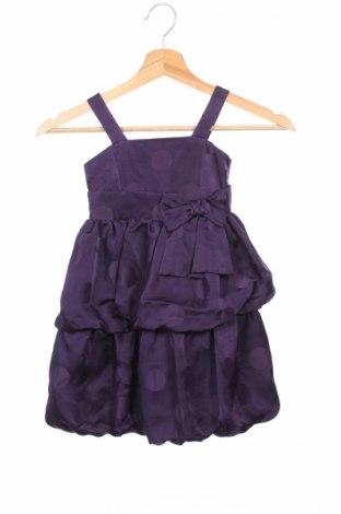 Детска рокля Tigerlily