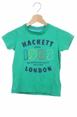 Детска тениска Hackett