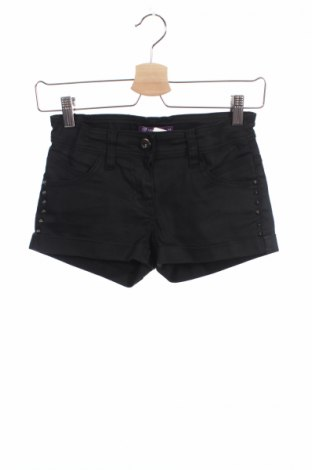 Детски къс панталон Blog By Gemo
