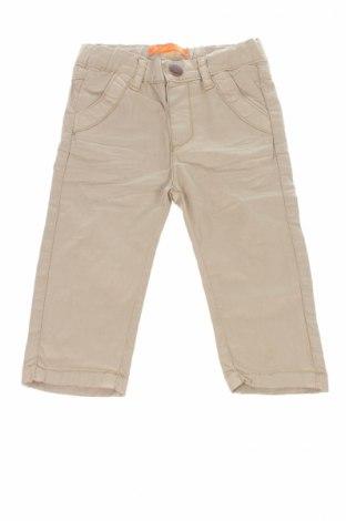 Детски панталон Staccato