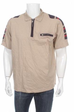 Мъжка тениска Catamaran