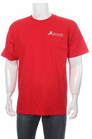 Мъжка тениска Promodoro