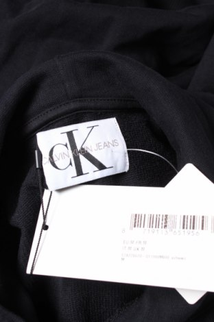 Мъжки суичър Calvin Klein Jeans