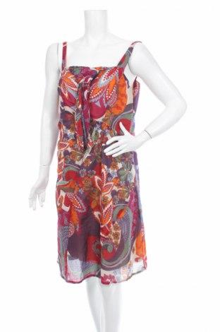 Φόρεμα Avalanche
