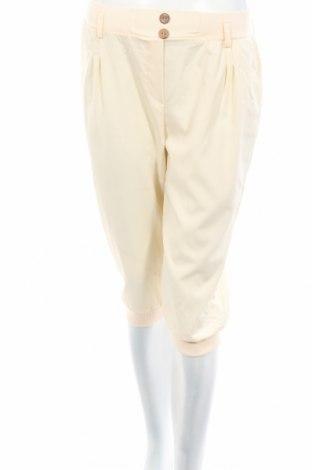 Дамски панталон, Размер S, Цвят Екрю, Цена 4,63лв.