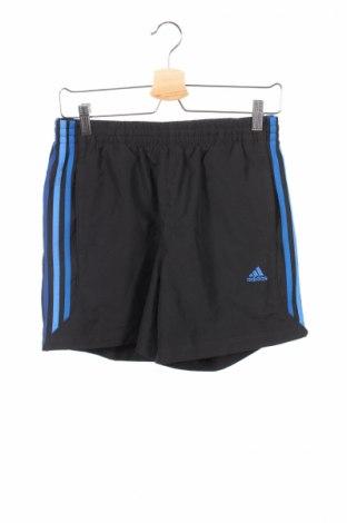 Детски къс панталон Adidas