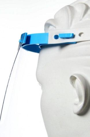 Προστατευτικό κάλυμμα, Χρώμα Λευκό, Τιμή 4,49€