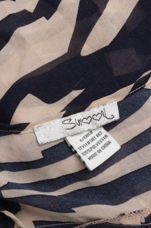 Γυναικείο πουκάμισο Swool