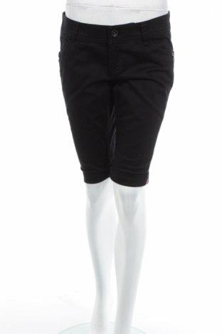 Дамски къс панталон Edc By Esprit
