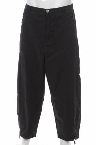 Мъжки панталон Bitte Kai Rand