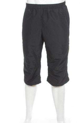 Pantaloni trening de bărbați Soc