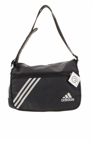 f68dd2d9fbb1 Laptop táska Adidas - kedvező áron Remixben - #100927129