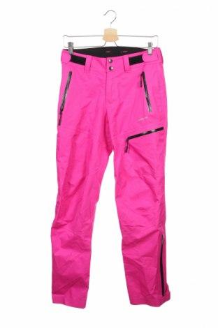 1fe49fb33199 Detské nohavice pre zimné športy Skogstad - za výhodnú cenu na Remix ...