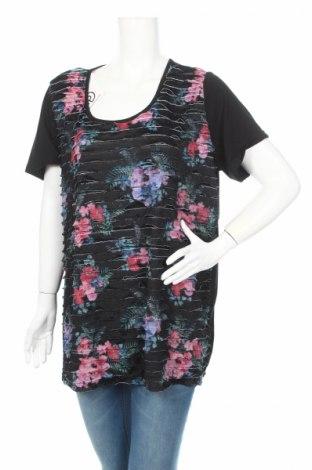 Дамска блуза Ms Mode