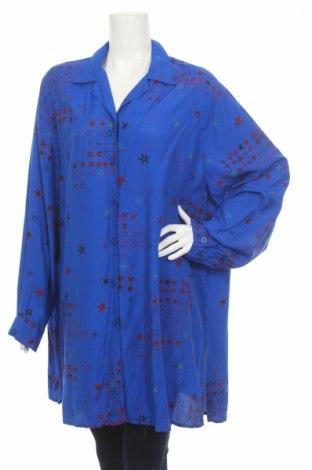 Дамска риза Ulla Popken
