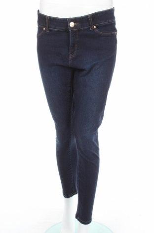 Дамски дънки Juicy Couture