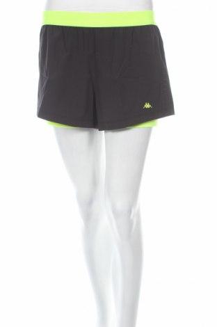 Дамски къс панталон Kappa