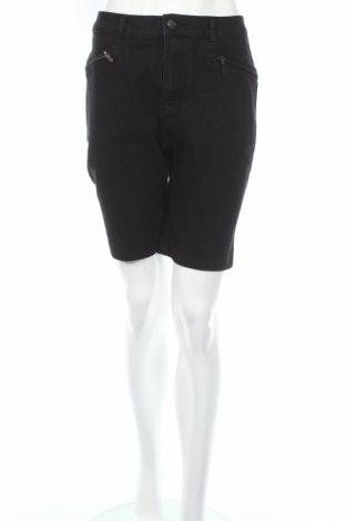 Дамски къс панталон Kingfield