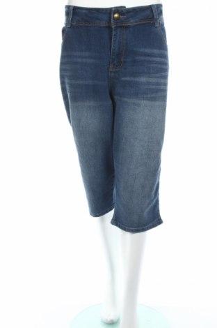 Дамски къс панталон Maxi Blue