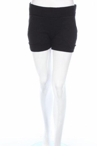 Дамски къс панталон Supre