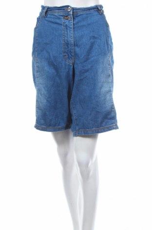 Дамски къс панталон Ulla Popken