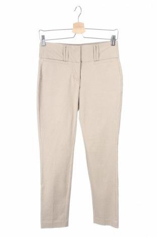 Дамски панталон Candie's