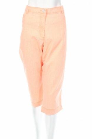 Дамски панталон Maxi Blue