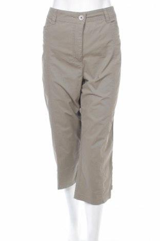 Дамски панталон Your Sixth Sense