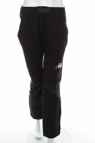 Дамски панталон за зимни спортове Kappa