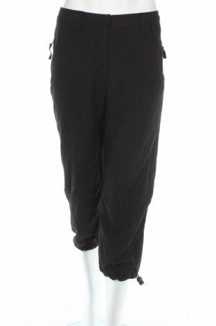 Дамски спортен панталон H&M