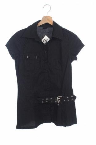 Детска риза Madonna