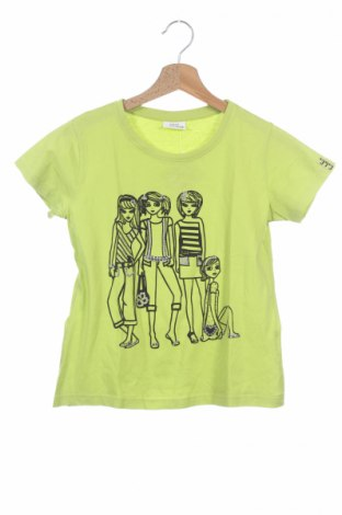 Детска тениска Crash One