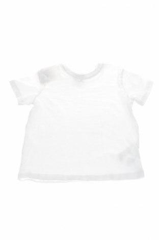 Детска тениска Piazza Italia