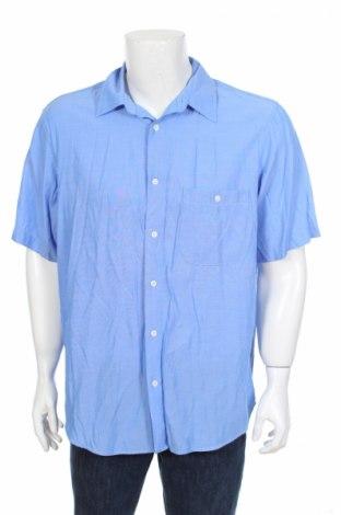 Мъжка риза Fashion And Style