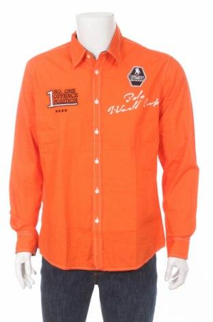 Мъжка риза Kitaro