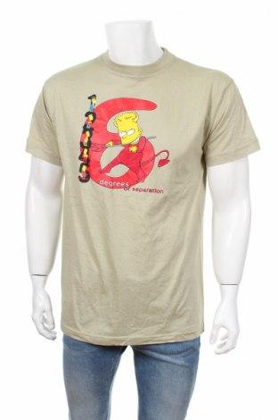 Мъжка тениска American Style