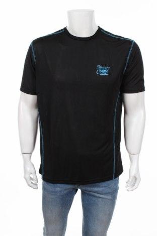 Мъжка тениска Atlas For Men