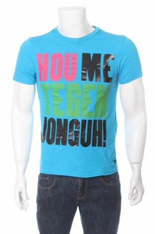 Мъжка тениска Cool Cat