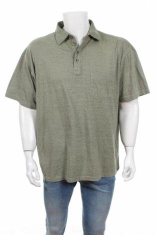 Мъжка тениска Kingfield