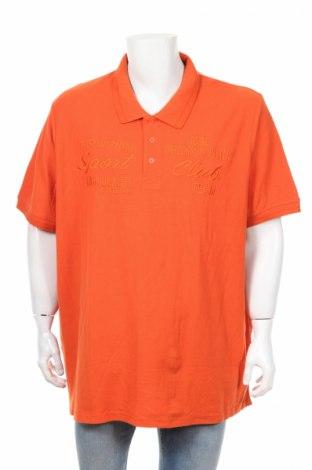 Мъжка тениска Livergy