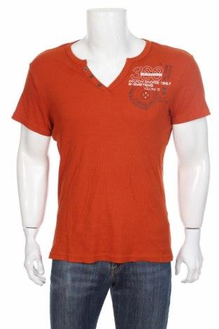 Мъжка тениска Much More