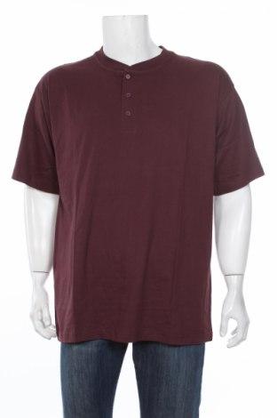 Мъжка тениска Priority