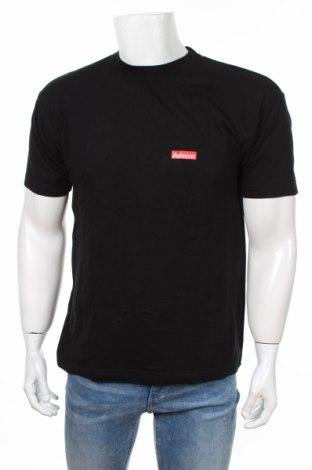 Мъжка тениска Whale