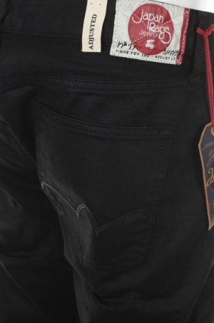 Мъжки дънки Japan Rags