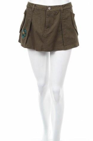 Пола Zara, Размер S, Цвят Зелен, Цена 6,80лв.
