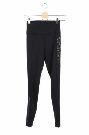 Дамски клин Adidas, Размер XS, Цвят Черен, Цена 53,72лв.