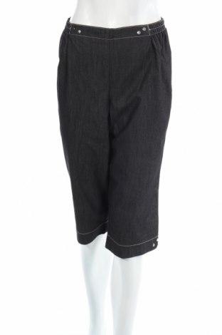 Дамски панталон Atelier Gs, Размер M, Цвят Сив, 70% памук, 26% полиестер, 4% еластан, Цена 4,99лв.