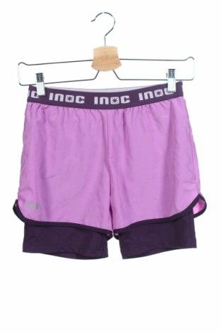 Детски къс панталон Inoc
